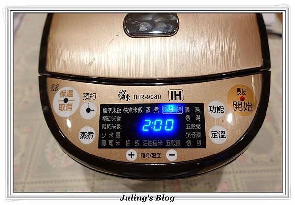 烤肉醬牛肉做法10.JPG