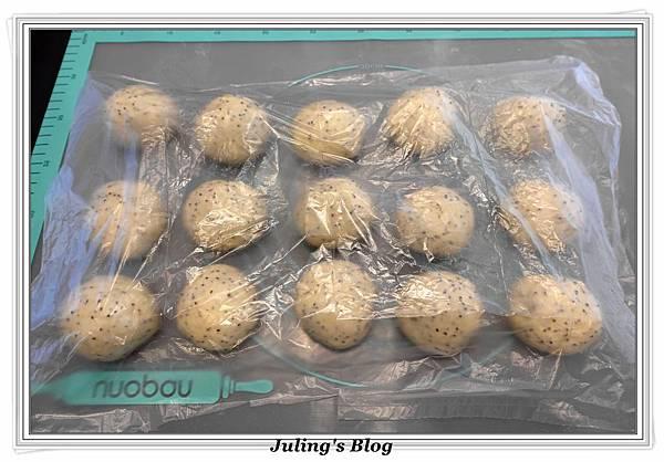 超軟奇亞籽麵包做法11.JPG
