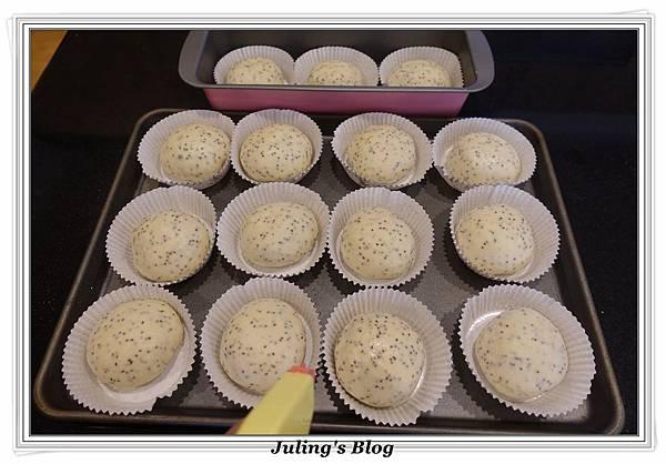 超軟奇亞籽麵包做法13.JPG
