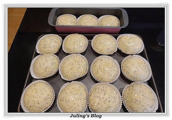 超軟奇亞籽麵包做法14.JPG