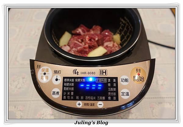 洋芋燉牛肉做法2.JPG