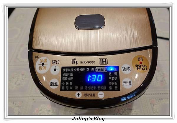 洋芋燉牛肉做法8.JPG