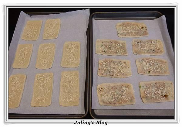 香酥芝麻燒餅做法20.JPG