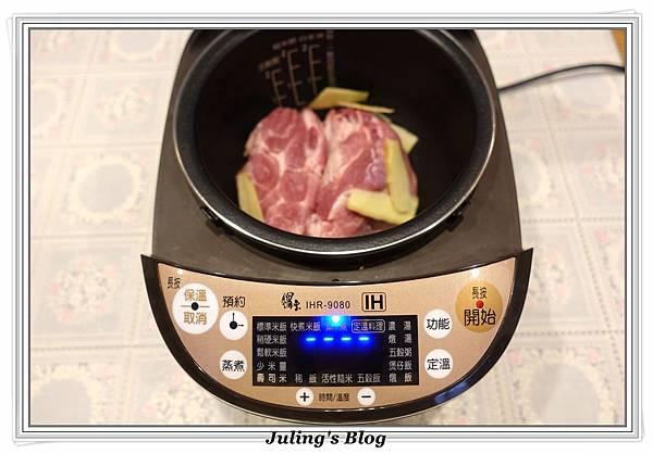 Pulled Pork(手撕豬肉)做法1.JPG
