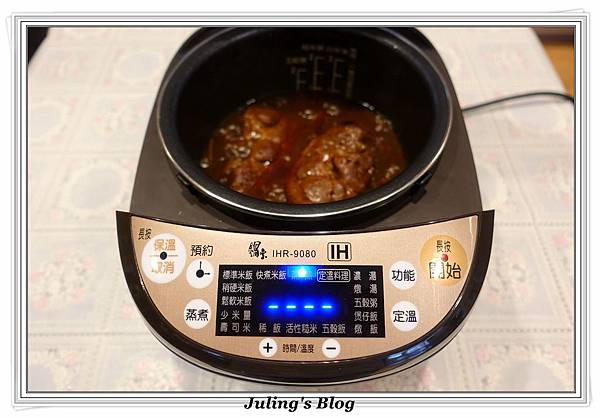 Pulled Pork(手撕豬肉)做法10.JPG
