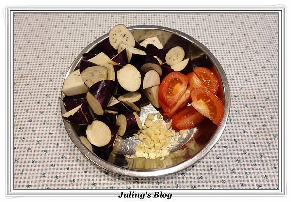 雙茄炒蛋做法1.JPG