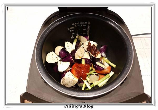 雙茄炒蛋做法2.JPG