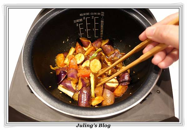 雙茄炒蛋做法5.JPG