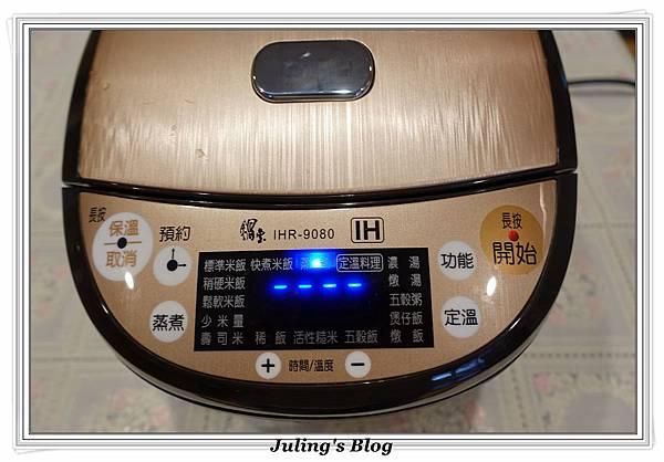 雙茄炒蛋做法9.JPG