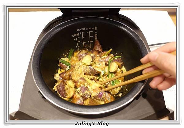 雙茄炒蛋做法11.JPG