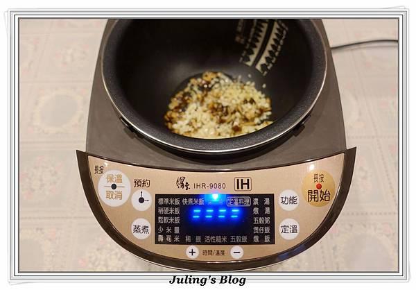 炸醬麵做法2.JPG