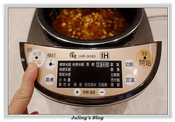 炸醬麵做法10.JPG