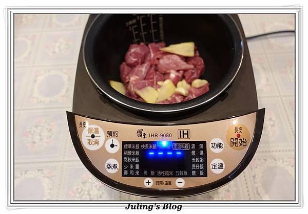 木耳番茄燉肉做法2.JPG