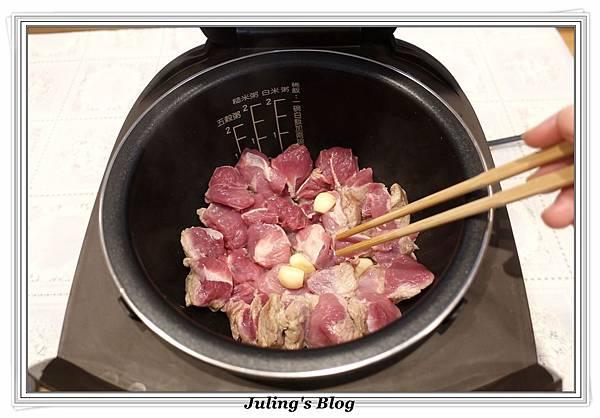 木耳番茄燉肉做法3.JPG