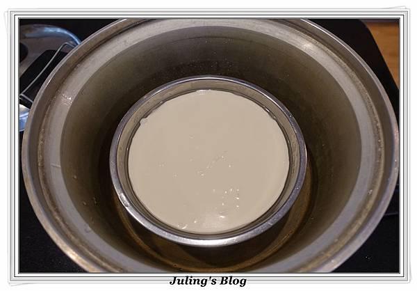 棗泥麻糬酥做法2.JPG