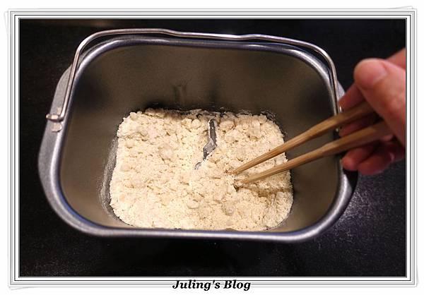 棗泥麻糬酥做法6.JPG