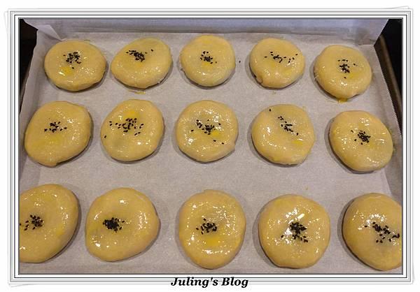 棗泥麻糬酥做法25.JPG