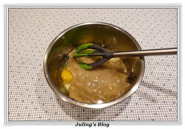 蔓越莓香蕉磅蛋糕做法2.JPG