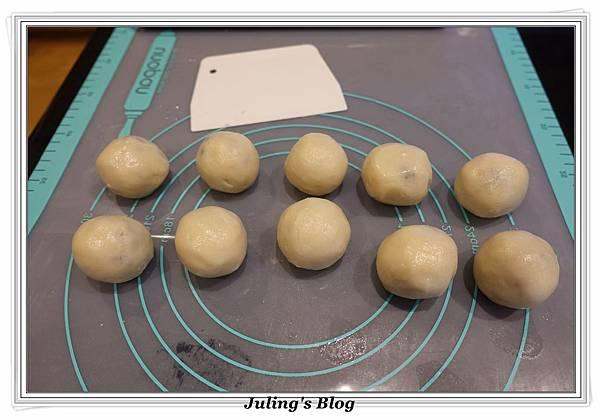蔓越莓椰蓉月餅做法11.JPG