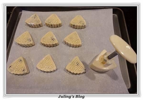 蔓越莓椰蓉月餅做法13.JPG