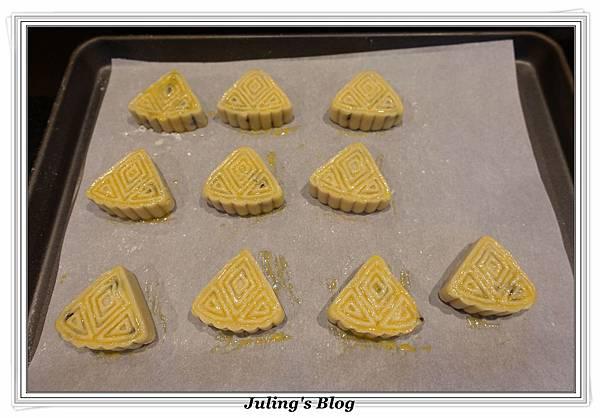 蔓越莓椰蓉月餅做法14.JPG