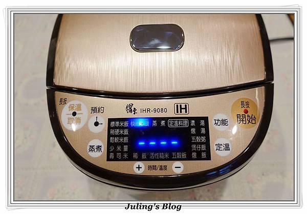醬燒肉做法6.JPG