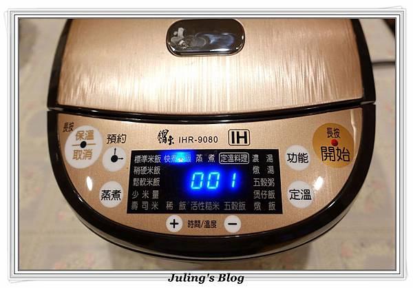 醬燒肉做法9.JPG