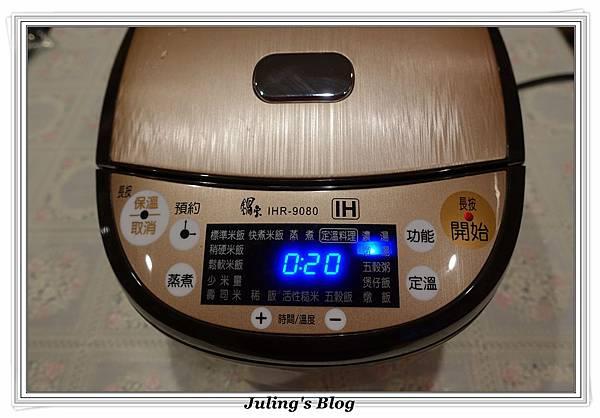 味噌地瓜做法2.JPG