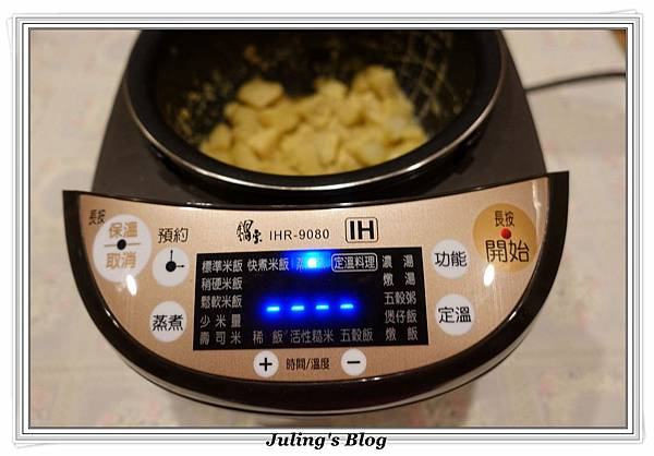 味噌地瓜做法5.JPG