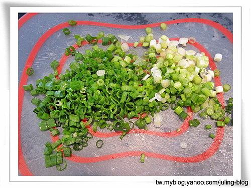 蔥油&蔥香肉燥&蔥油拌麵7.jpg