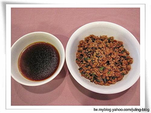 蔥油&蔥香肉燥&蔥油拌麵15.jpg