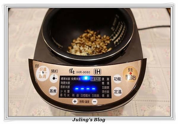 香菇肉燥做法2.JPG