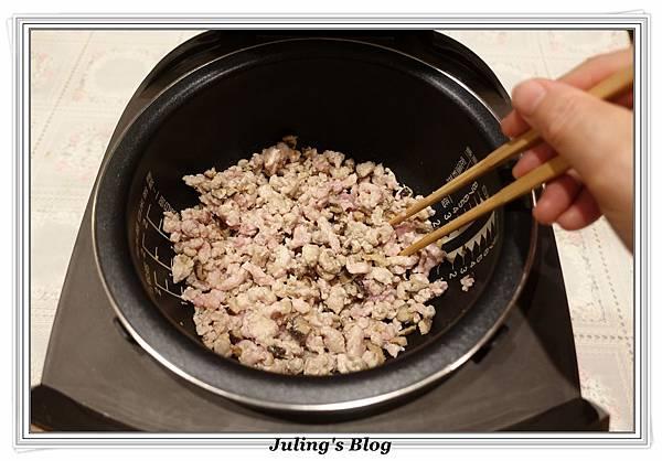 香菇肉燥做法5.JPG