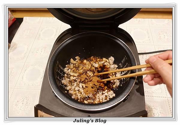 香菇肉燥做法6.JPG