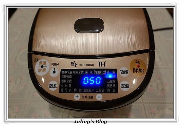 香菇肉燥做法10.JPG