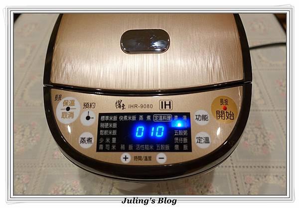 香菇肉燥做法11.JPG