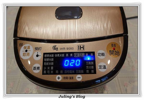 高麗菜捲做法11.JPG