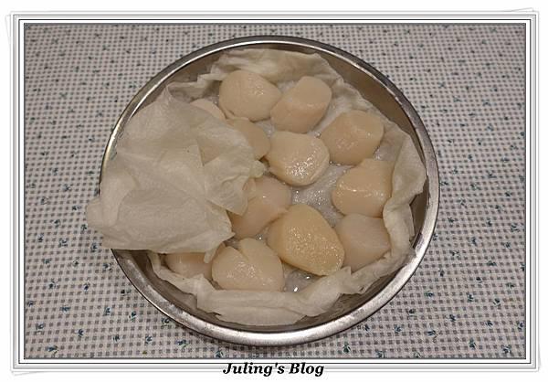 鮮干貝三吃做法3.JPG