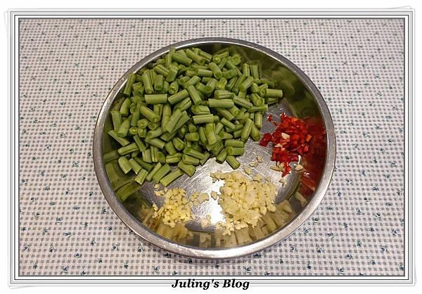 肉末四季豆做法2.JPG