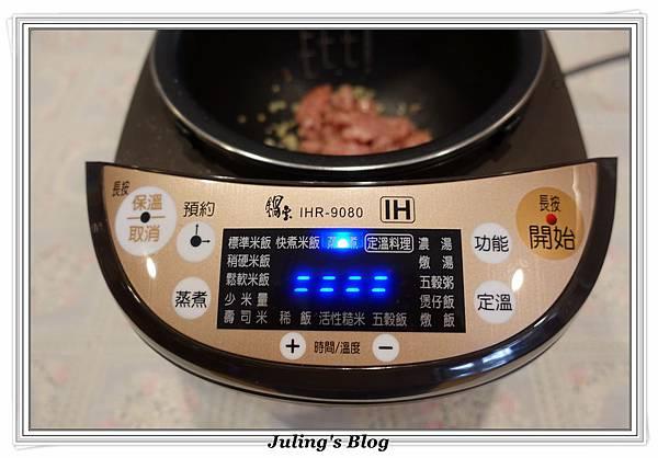 肉末四季豆做法3.JPG