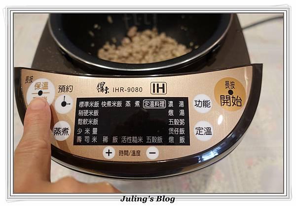 肉末四季豆做法6.JPG