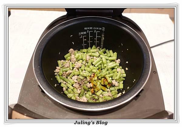 肉末四季豆做法7.JPG