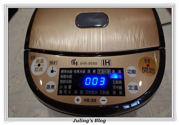 肉末四季豆做法10.JPG