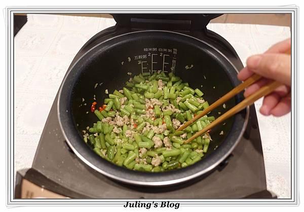 肉末四季豆做法11.JPG