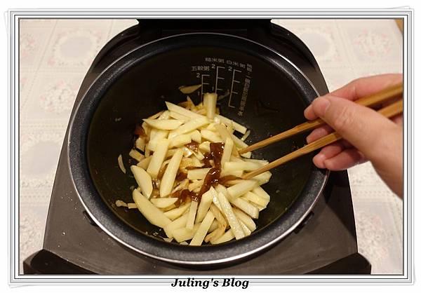 筍絲炒馬鈴薯做法3.JPG