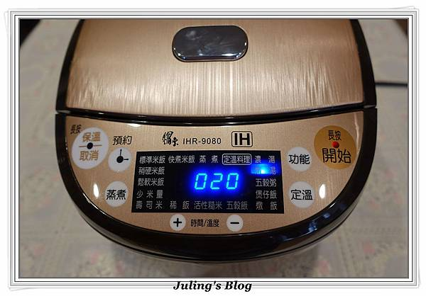 筍絲炒馬鈴薯做法4.JPG