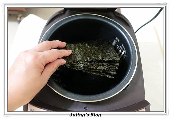 自制海苔醬做法1.JPG