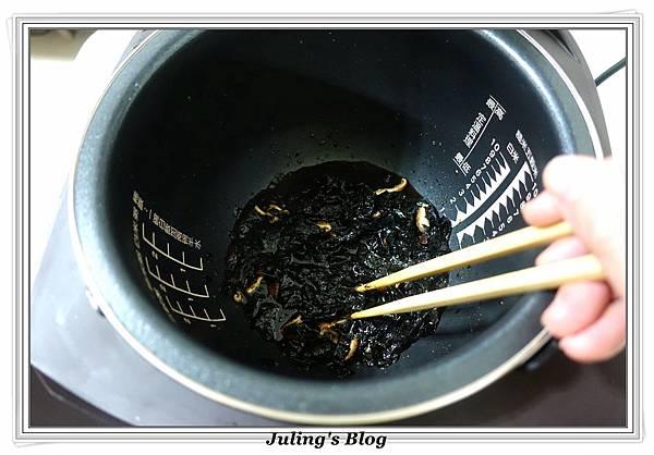 自制海苔醬做法3.JPG