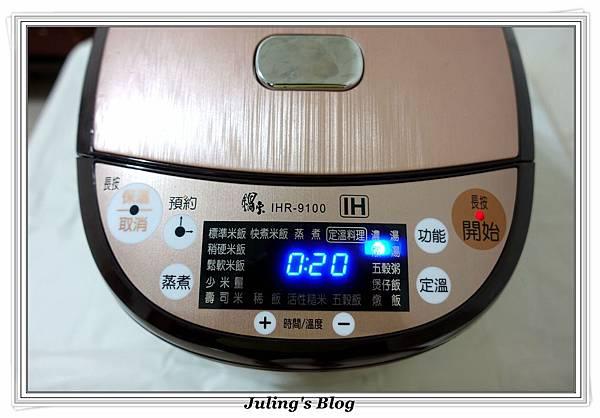自制海苔醬做法4.JPG