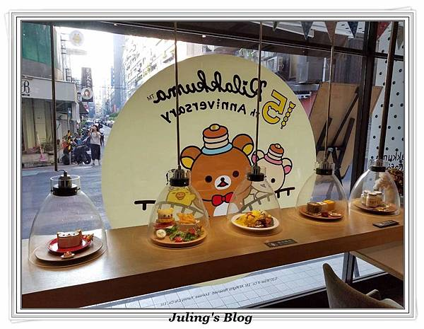 Rilakkuma cafe 拉拉熊餐廳2.jpg